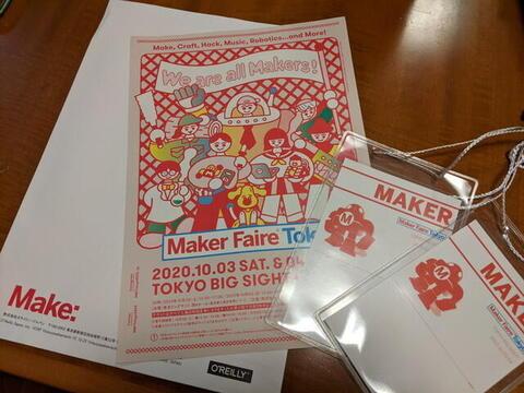 MFTokyo2020_maker_tag.jpg