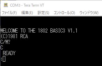 sbc1802_basic3_welcome.png