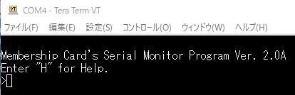 MCSMP20A_screenshot.jpg