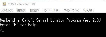 MCSMP20J_screenshot.jpg