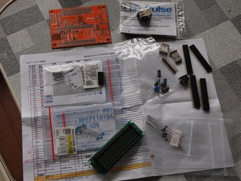 mbed ☆board orangeを組み立てる