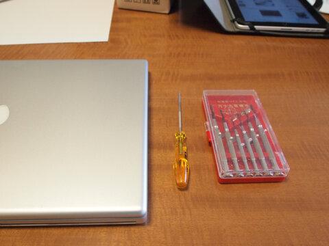 MacBook ProのHDDとDVDを換装する(HDD編)
