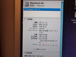 mac_hdd_dvd24.jpg