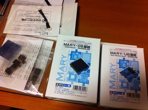 トラ技増刊超小型ARMマイコン基板を試す