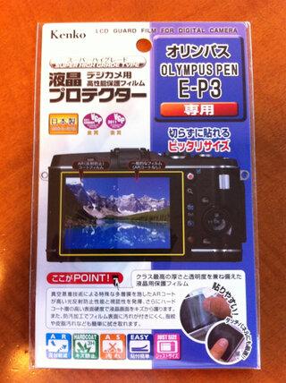 本日、OLYMPUS PEN E-P3の発売日です。