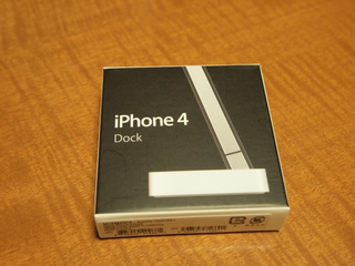 iphone4_box3.jpg