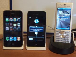 iphone4_zero3.jpg