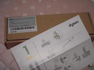 ダイソン(Dyson)のパーツを買ってみた