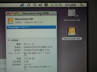 macbookpro_macmini6.jpg