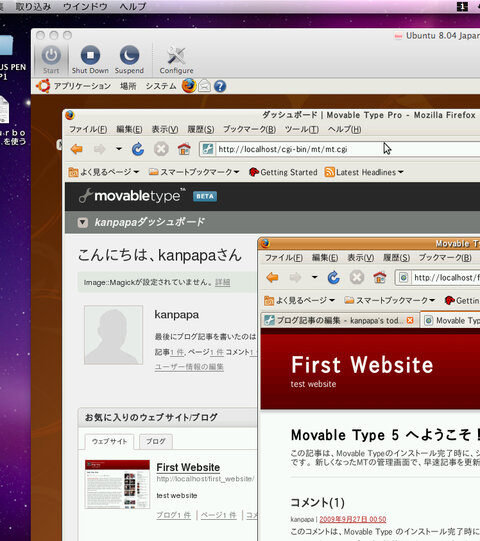 Movable Type 5 ベータ2を試す