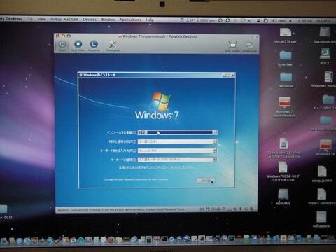 Parallels DesktopでWindows 7 RCを動かす
