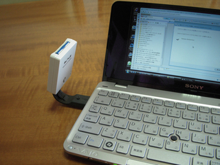vaio_type_p_air_edge.jpg