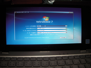 windows7_rc_vaio_type_p_1.jpg