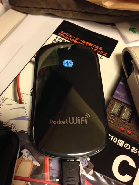Pocket WiFiルータ GP-02を買いました