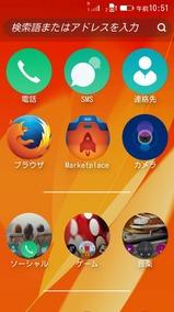 flame_fxos21_screen.jpg