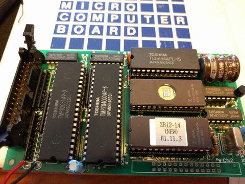 Z-80マイコンボード ZB19CでLチカをしてみた