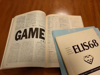 elis68_game0.jpg