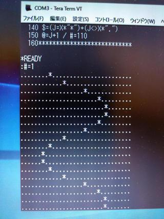 elis68_game8_curve.jpg