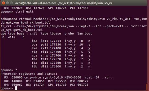 PDP-11をARTY FPGAボードで動かしてみた(4) UNIX V5を動かす