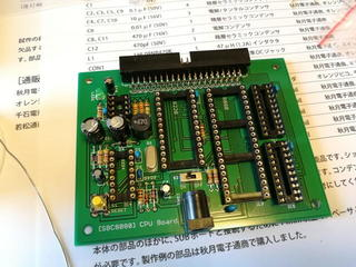sbc8080_cpu2.jpg