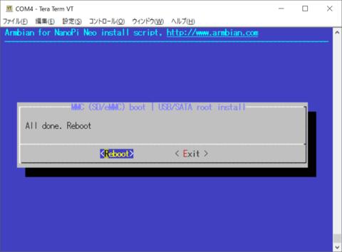 nand_sata_install3.png