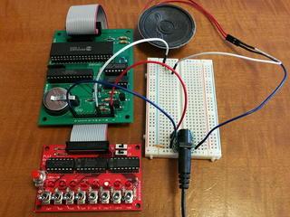 cosmac_speaker1.jpg