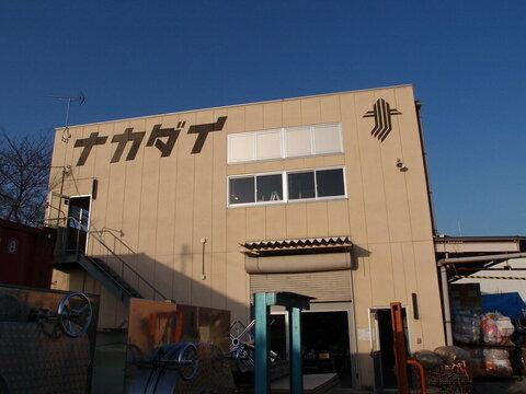 モノファクトリーの工場ハックに参加しました