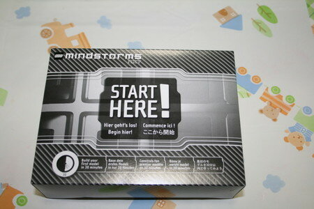 MINDSTORMS NXT START HERE!