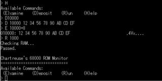 MC68EZ328 DragonOne SBCでモニタプログラムが動きました