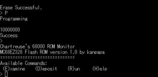 MC68EZ328 DragonOne SBCのフラッシュメモリからモニタを起動できました