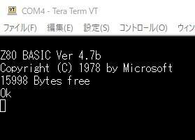 SBCZ80_basic1.jpg