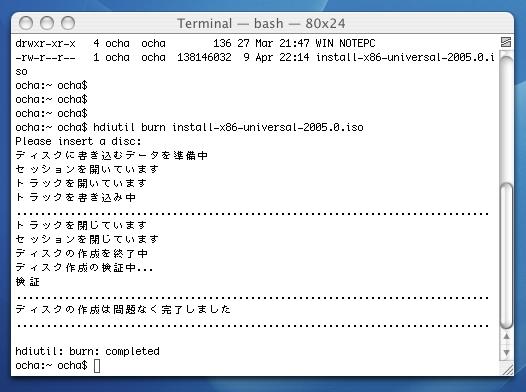 mac_iso_image_write.jpg