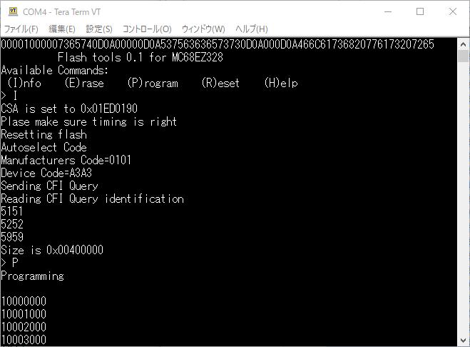 mc68ez328_dragonone_sbc_flash_monitor0.png