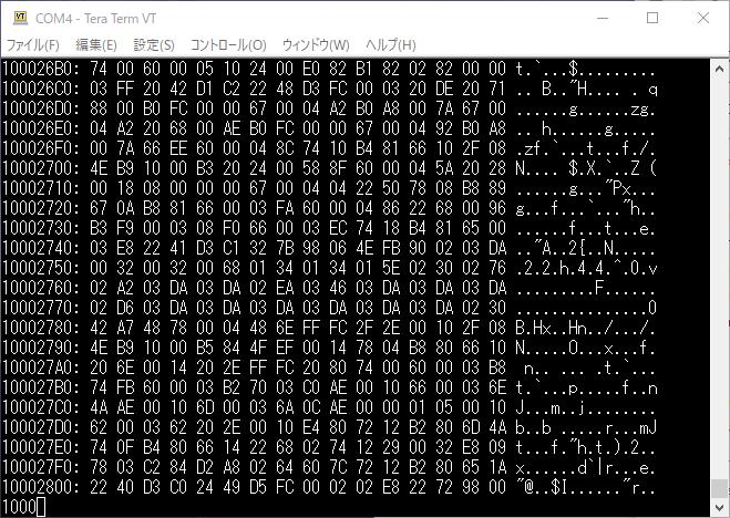 mc68ez328_dragonone_sbc_uclinux_part8_flash_dump.png