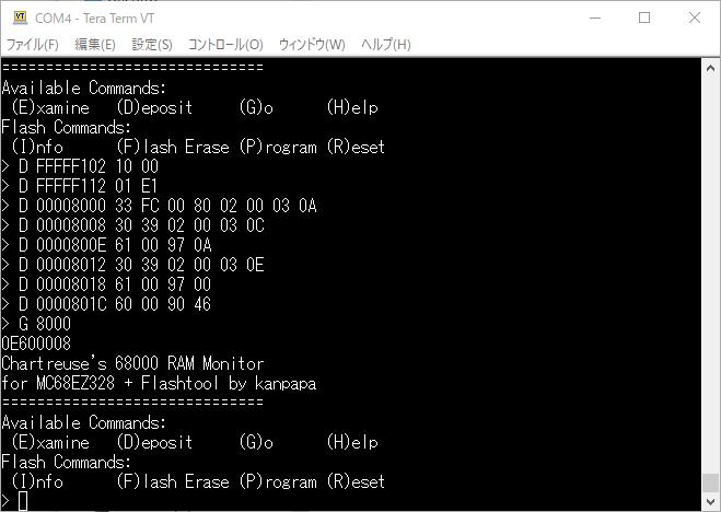 mc68ez328_sbc_rev03_prod_cap5.png