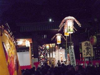 oeshiki_2008_2.jpg