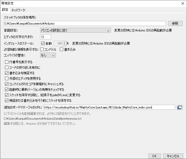 https://kanpapa.com/today/images/z80mbc2_boardmanager.PNG